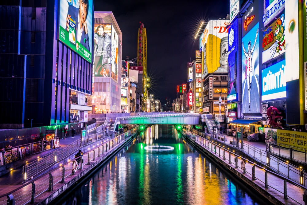 The best Autumn holiday destinations: Osaka, Japan at night